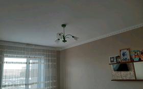 3-комнатная квартира, 67.4 м², 9/9 этаж, Цементная 1А — Би-Боранбая за 13.5 млн 〒 в Семее