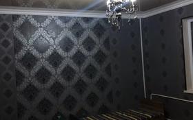 1-комнатная квартира, 44.5 м², 10/10 этаж помесячно, Назарбекова 213 за 90 000 〒 в Шымкенте, Каратауский р-н