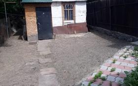 Участок 1.5 соток, Байганина 16 за 23.5 млн 〒 в Алматы, Алмалинский р-н