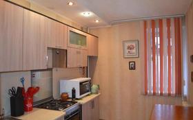 3-комнатная квартира, 60 м², 4/5 этаж, Нурсултана Назарбаева за ~ 21.4 млн 〒 в Петропавловске