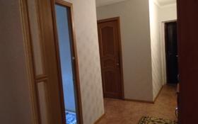 3-комнатная квартира, 60 м², 1/5 этаж помесячно, ул. Махамбета 109 за 90 000 〒 в Атырау