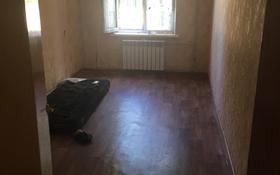 3-комнатная квартира, 60 м², 1/5 этаж помесячно, Заречное за 35 000 〒