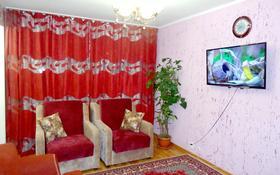 3-комнатная квартира, 60 м², 1/5 этаж посуточно, Ауэзова 37 за 10 000 〒 в Семее
