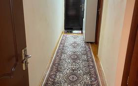 3-комнатная квартира, 68 м², 2/5 этаж, 1 мкр 34 — Кенесары за 21 млн 〒 в Туркестане