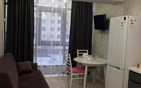 2-комнатная квартира, 75 м², 7/13 этаж помесячно, Достык 138 за 300 000 〒 в Алматы, Медеуский р-н