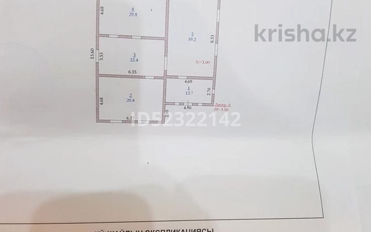 5-комнатный дом, 160 м², 10 сот., Жанаконыс 4 393 за 10 млн 〒 в Актобе, Новый город