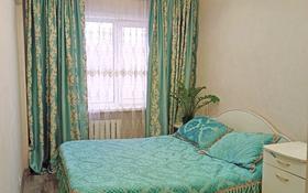 3-комнатная квартира, 63 м², 4/5 этаж, проспект Абая 7 за 19.3 млн 〒 в Усть-Каменогорске
