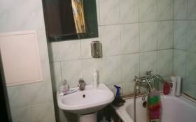 3-комнатная квартира, 61.5 м², 1/5 этаж, Сергея Тюленина 43 за 14 млн 〒 в Уральске