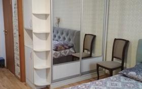 2-комнатная квартира, 42.8 м², 2/4 этаж, Нурмакова — Казыбек Би за 23 млн 〒 в Алматы, Алмалинский р-н