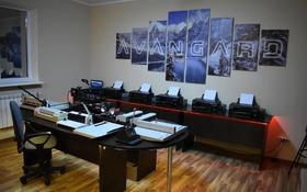 Полиграфия за ~ 4.1 млн 〒 в Алматы, Бостандыкский р-н