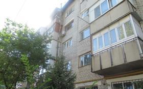 4-комнатная квартира, 69.2 м², 2/5 этаж, Карасай батыра 64 за 17.9 млн 〒 в Каскелене