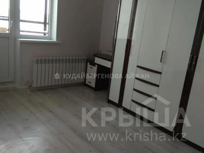 2-комнатная квартира, 55 м², 4/9 этаж, Кабанбай батыра 29 за 26.5 млн 〒 в Нур-Султане (Астана), Есиль р-н — фото 12