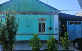 5-комнатный дом, 99 м², 6 сот., Биркулакова 63 — Бейбитшилик за 15 млн 〒 в