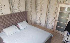 2-комнатная квартира, 70 м², 6/9 этаж посуточно, 11 мкр 28 за 10 000 〒 в Актобе