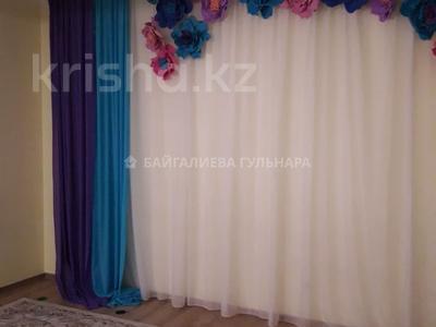 Здание, площадью 600 м², мкр Калкаман-3, Мкр Калкаман-3 за 240 млн 〒 в Алматы, Наурызбайский р-н — фото 26