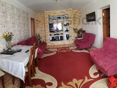 3-комнатная квартира, 70 м², 1/9 этаж, Волочаевская 2 за 14 млн 〒 в Караганде, Казыбек би р-н