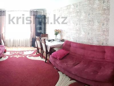 3-комнатная квартира, 70 м², 1/9 этаж, Волочаевская 2 за 14 млн 〒 в Караганде, Казыбек би р-н — фото 3