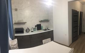 1-комнатная квартира, 43.1 м², 2/5 этаж, проспект Нурсултана Назарбаева 6 за 12.5 млн 〒 в Усть-Каменогорске
