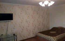 1-комнатная квартира, 42 м², 4/5 этаж посуточно, улица Баймуканова 86 за 8 000 〒 в Кокшетау