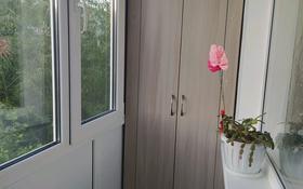 3-комнатная квартира, 48 м², 3/5 этаж, Чайковского 17 — Токсан-би за 21 млн 〒 в Петропавловске