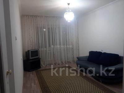 1-комнатная квартира, 41.1 м², 2/9 этаж, Мкр Таугуль-1 за ~ 16.6 млн 〒 в Алматы, Ауэзовский р-н — фото 11