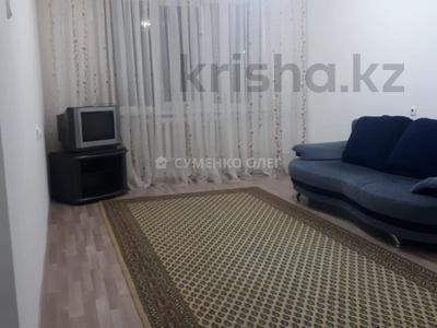 1-комнатная квартира, 41.1 м², 2/9 этаж, Мкр Таугуль-1 за ~ 16.6 млн 〒 в Алматы, Ауэзовский р-н — фото 12