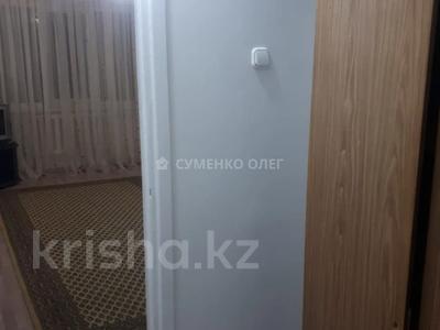 1-комнатная квартира, 41.1 м², 2/9 этаж, Мкр Таугуль-1 за ~ 16.6 млн 〒 в Алматы, Ауэзовский р-н — фото 14