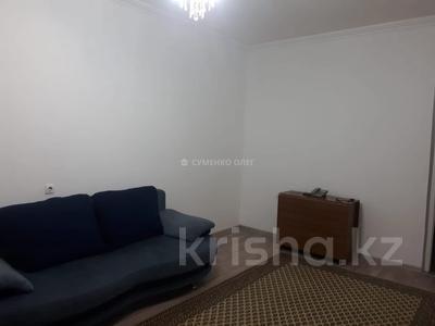 1-комнатная квартира, 41.1 м², 2/9 этаж, Мкр Таугуль-1 за ~ 16.6 млн 〒 в Алматы, Ауэзовский р-н — фото 8