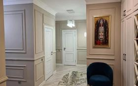 3-комнатная квартира, 103 м², 15/17 этаж, Навои — Торайгырова за 57 млн 〒 в Алматы, Бостандыкский р-н