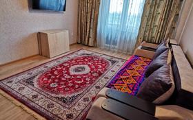 3-комнатная квартира, 88 м², 8/10 этаж помесячно, Жибек Жолы за 200 000 〒 в Усть-Каменогорске