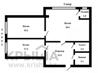 2-комнатная квартира, 83.6 м², 14/18 этаж, Брусиловского 163 — Шакарима за 32 млн 〒 в Алматы, Алмалинский р-н — фото 19