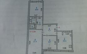 3-комнатная квартира, 67 м², 1/9 этаж, мкр Жилгородок, Есет батыра 13 за 13 млн 〒 в Актобе, мкр Жилгородок