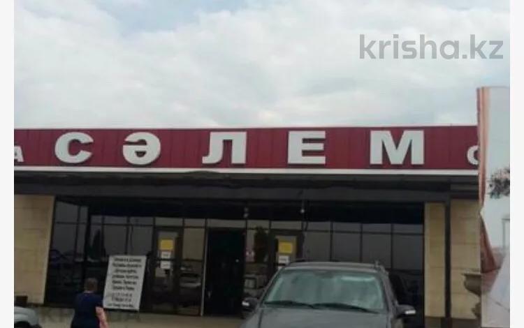 Магазин площадью 18 м², Бокейханова 508 за 3.5 млн 〒 в Алматы, Жетысуский р-н