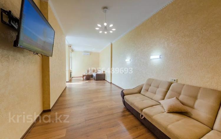 2-комнатная квартира, 65 м², 3/9 этаж посуточно, Дзержинского 60 — Темирбеква за 12 000 〒 в Кокшетау