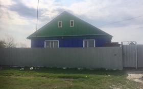4-комнатный дом, 120 м², 30 сот., Центральная 16 за 4.2 млн 〒 в Петропавловске