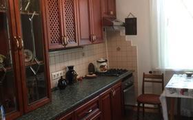 4-комнатный дом помесячно, 100 м², 8 сот., Кабанбай Батыра 2 — 8 марта за 250 000 〒 в Алматы, Медеуский р-н
