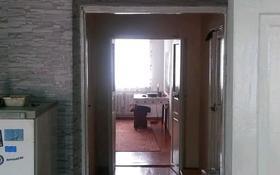 4-комнатный дом, 74 м², 6 сот., 3-я Заводская улица за 9.3 млн 〒 в Таразе