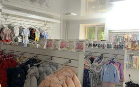 Магазин площадью 55 м², Акын Сара 77 за 26 млн 〒 в Талдыкоргане