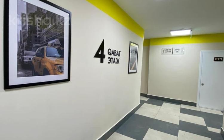 3-комнатная квартира, 105 м², 4/5 этаж, Александр Бараева за 45.5 млн 〒 в Нур-Султане (Астана)