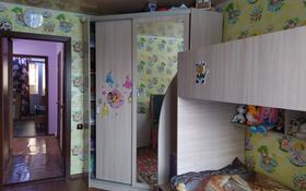3-комнатная квартира, 69 м², 1/9 этаж, 70 квартал за 12.5 млн 〒 в Темиртау