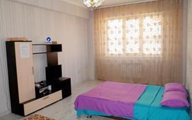 1-комнатная квартира, 50 м², 11/12 этаж посуточно, Навои — Торайгырова за 8 000 〒 в Алматы, Бостандыкский р-н