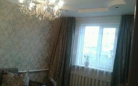 3-комнатный дом, 60 м², 5 сот., Крылова 59 — 314 Стрелковая Дивизия за 16 млн 〒 в Петропавловске