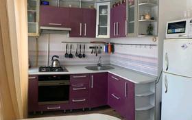 3-комнатная квартира, 60 м², 3/5 этаж, улица Павла Корчагина — Рябинушка за 13 млн 〒 в Рудном