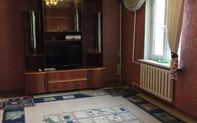 3-комнатная квартира, 57 м², 3/5 этаж, Карасай Батыра — Клочкова за 34.5 млн 〒 в Алматы, Алмалинский р-н