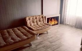 1-комнатная квартира, 45 м², 4/5 этаж помесячно, Казахстан 83 за 95 000 〒 в Усть-Каменогорске