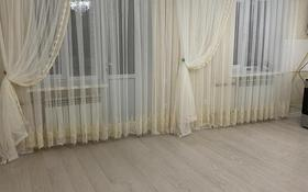 3-комнатная квартира, 60 м², 3/4 этаж, Республика 2 — Момышулы за 23 млн 〒 в Шымкенте