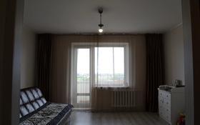 1-комнатная квартира, 41.7 м², 7/10 этаж, Ермекова 106А за 13.9 млн 〒 в Караганде, Казыбек би р-н