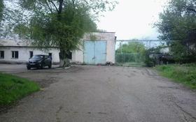 Промбаза 17.8 га, Овражная за 4 млн 〒 в Ынтымак
