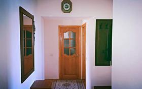 2-комнатная квартира, 50 м², 4/5 этаж помесячно, проспект Достык 119 — Ул.Омаровой за 130 000 〒 в Алматы, Медеуский р-н