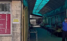Аренда участка и помещения за 1.5 млн 〒 в Талгаре